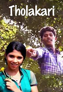 Watch Tholakari full movie Online - Eros Now