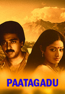 Watch Paatagadu full movie Online - Eros Now