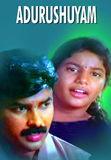 Watch Adurushuyam full movie Online - Eros Now