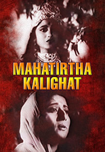 Watch Mahatirtha Kalighat full movie Online - Eros Now
