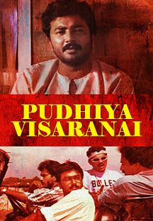 Watch Pudhiya Visaranai full movie Online - Eros Now
