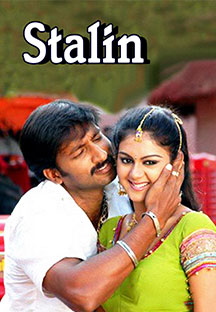 Watch Stalin full movie Online - Eros Now