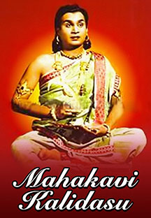 Watch Mahakavi Kalidasu full movie Online - Eros Now