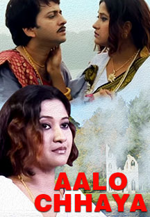 Watch Aalo Chhaya full movie Online - Eros Now