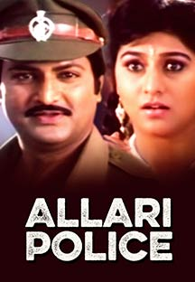 Watch Allari Police full movie Online - Eros Now