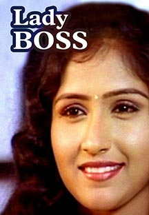 Watch Lady Boss full movie Online - Eros Now