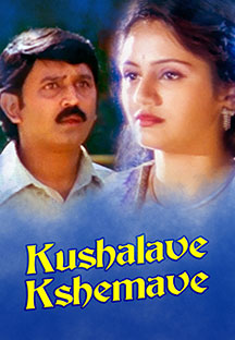 Watch Kushalave Kshemave full movie Online - Eros Now