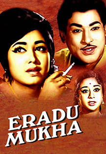 Watch Eradu Mukha full movie Online - Eros Now