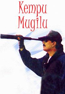 Kempu Mugilu