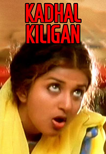 Watch Kadhal Kiligan full movie Online - Eros Now