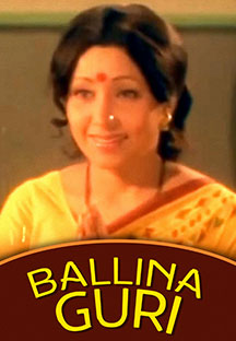 Watch Ballina Guri full movie Online - Eros Now