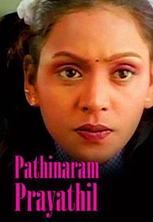 Pathinaram Prayathil