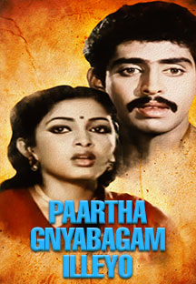 Watch Paartha Gnyabagam Illeyo full movie Online - Eros Now