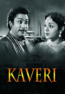 Watch Kaveri - Tamil full movie Online - Eros Now