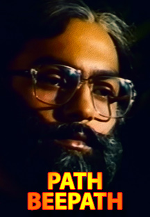 Watch Path Beepath full movie Online - Eros Now