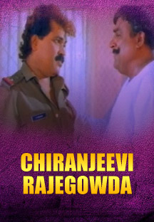 Watch Chiranjeevi Rajegowda full movie Online - Eros Now
