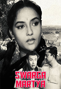 Watch Swarga Martya full movie Online - Eros Now