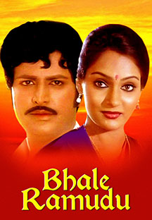 Watch Bhale Ramudu full movie Online - Eros Now