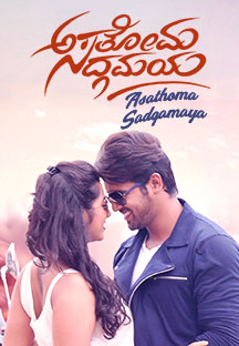 Watch Asathoma Sadgamaya full movie Online - Eros Now