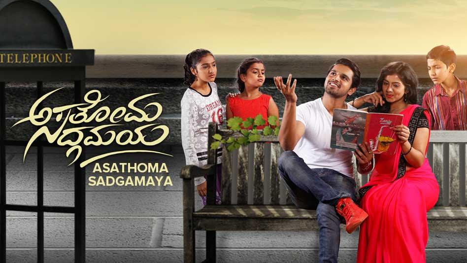 Watch Asathoma Sadgamaya full movie Online - Eros Now