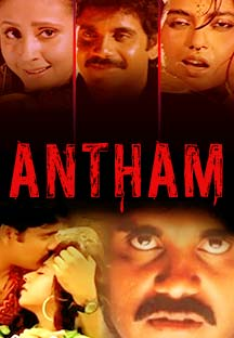 Watch Antham full movie Online - Eros Now