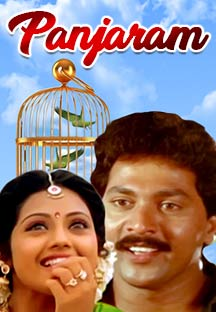 Watch Panjaram full movie Online - Eros Now