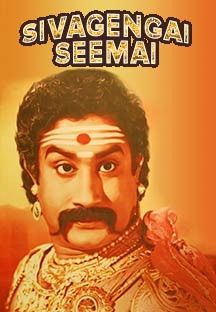 Watch Sivagengai Seemai full movie Online - Eros Now