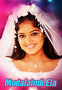 Watch Modalaindi Ela full movie Online - Eros Now
