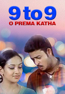 Watch 9 To 9 O Prema Katha full movie Online - Eros Now