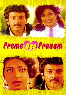 Watch Preme Naa Pranam full movie Online - Eros Now
