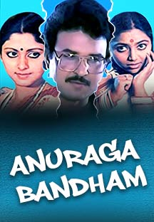 Watch Anuraga Bandham full movie Online - Eros Now