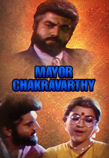 Watch Mayor Chakravarthy full movie Online - Eros Now