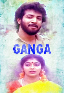 Watch Ganga - Telugu full movie Online - Eros Now