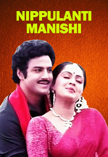 Watch Nippulanti Manishi full movie Online - Eros Now