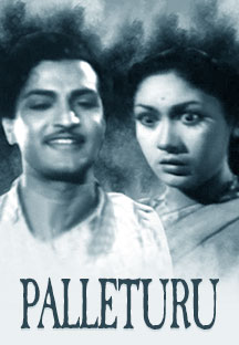Watch Palleturu full movie Online - Eros Now