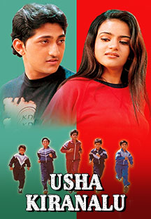Watch Usha Kiranalu full movie Online - Eros Now