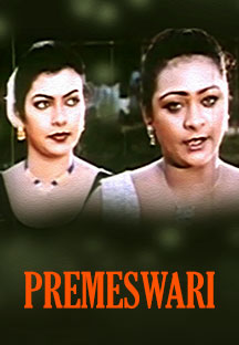 Watch Premeswari full movie Online - Eros Now