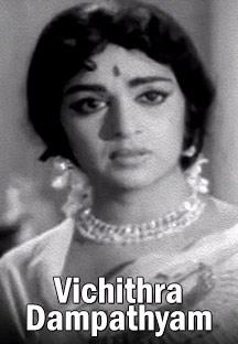 Vichithra Dampathyam