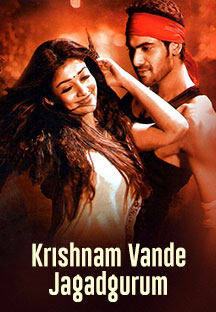 Watch Krishnam Vande Jagadguram full movie Online - Eros Now