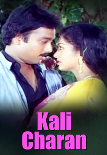 Watch Kalicharan full movie Online - Eros Now