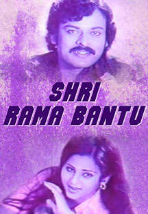 Watch Shri Rama Bantu full movie Online - Eros Now