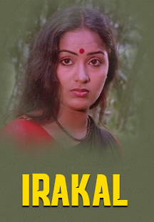 Watch Irakal full movie Online - Eros Now