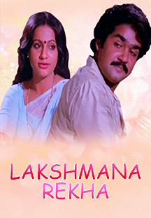 Watch Lakshmana Rekha full movie Online - Eros Now