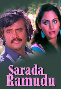 Watch Sarada Ramudu full movie Online - Eros Now