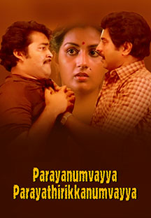 Watch Parayanumvayya Parayathirikkanumvayya full movie Online - Eros Now