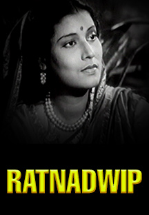 Watch Ratnadwip full movie Online - Eros Now