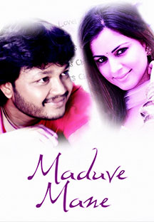 Watch Maduve Mane full movie Online - Eros Now