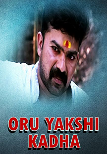Watch Oru Yakshi Kadha full movie Online - Eros Now