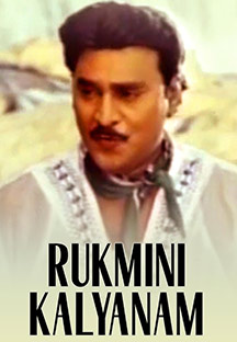Watch Rukmini Kalyanam full movie Online - Eros Now