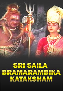 Watch Sri Saila Bramarambika Kataksham full movie Online - Eros Now
